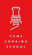 大阪堺筋本町駅に開校した基礎から学べるお料理教室『夢クッキングスクール』!IHクッキングの第一人者である梅田昌功が主宰。